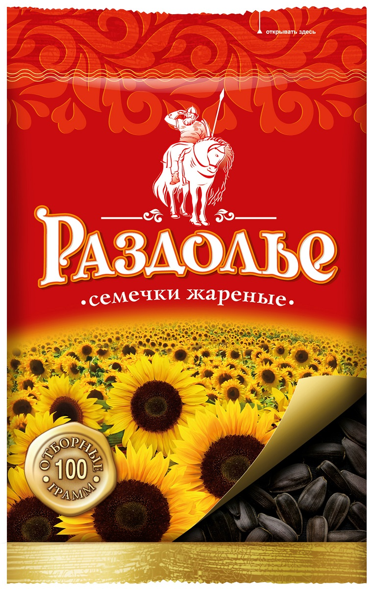 Раздолье семечки жареные особая жарка, 100 г0120710Раздолье – крупные отборные семечки кондитерских сортов, выращенные специально для того, чтобы их потреблять как отдельный самостоятельный продукт (в отличии от масличных семечек они крупнее, вкуснее и легче очищаются). Наша семечка попадает в упаковку прямиком с российских полей, воплощая главную идею продукта - Богатство и сила родной земли.