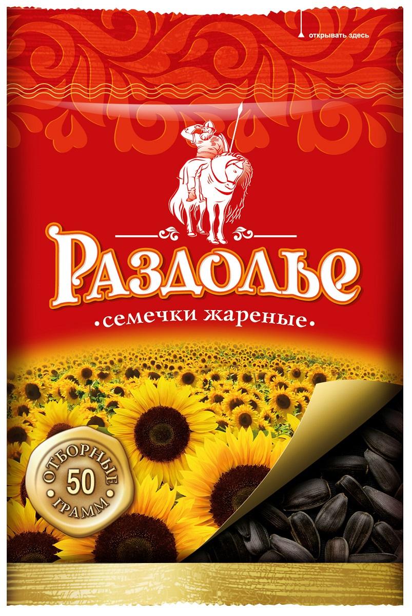 Раздолье семечки жареные особая жарка, 50 г0120710Раздолье - крупные отборные семечки кондитерских сортов, выращенные специально для того, чтобы их потреблять как отдельный самостоятельный продукт (в отличии от масличных семечек они крупнее, вкуснее и легче очищаются). Наша семечка попадает в упаковку прямиком с российских полей с добавлением соли, воплощая главную идею продукта - Богатство и сила родной земли.