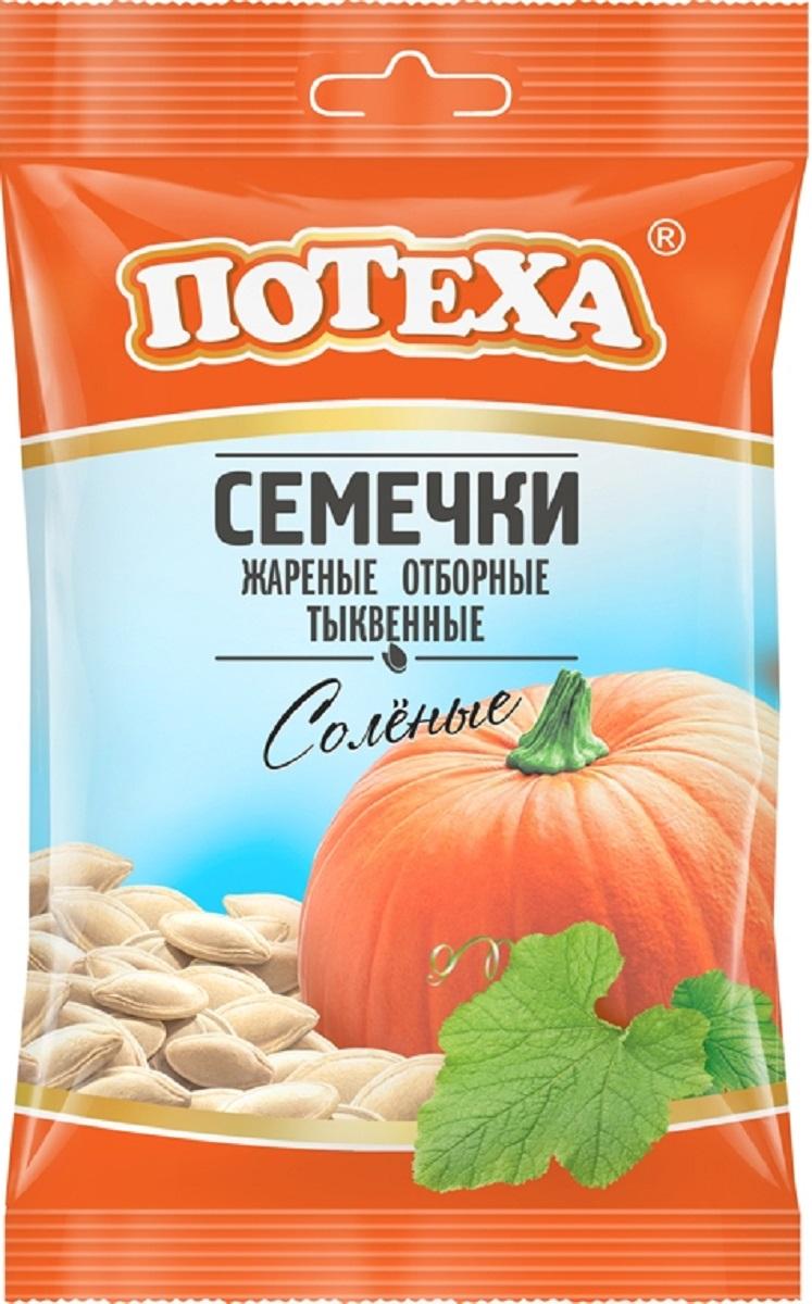 Потеха семечки тыквы жареные соленые, 80 г