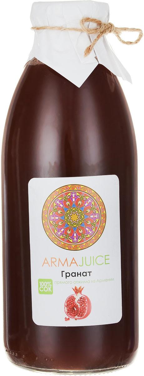 ARMAjuice Сок гранатовый, 750 мл0120710Гранатовый сок изготовлен из сочных плодов граната методом прямого холодного отжима с использованием низкотемпературной пастеризации. Этот напиток привлекает своим насыщенным бордовым оттенком и приятным освежающим вкусом.Уважаемые клиенты! Обращаем ваше внимание, что полный перечень состава продукта представлен на дополнительном изображении.