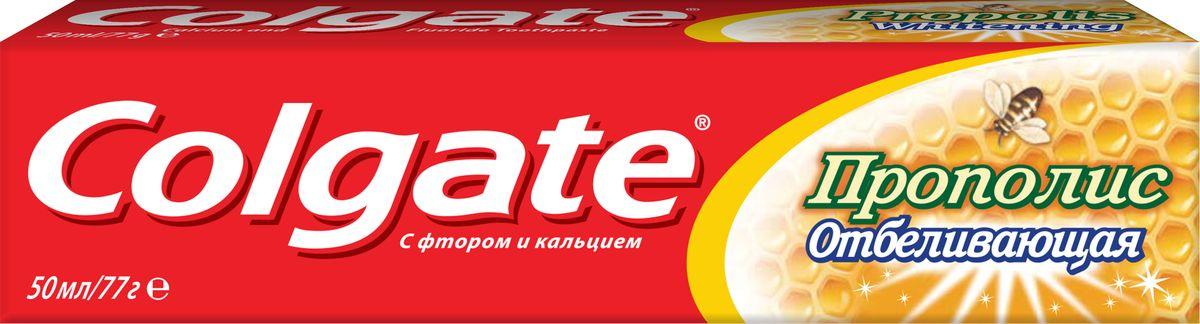 Colgate Зубная паста Прополис отбеливающая 50 грMP59.4DЗубная паста Colgate Прополис «Отбеливающая». cодержит прополис и очищающие микрочастицы.