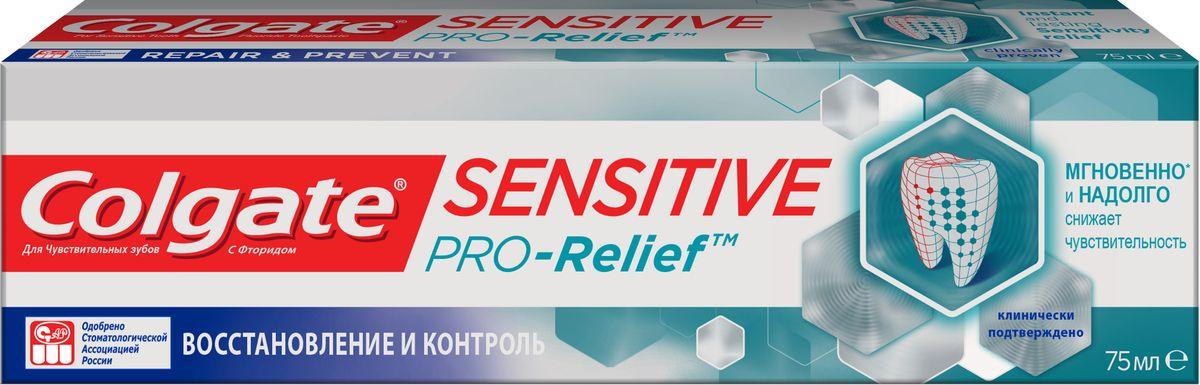 Colgate Зубная паста Sensitive Pro-Relief Восстановление и Контроль, 75 мл5010777139655Мгновенно и надолго снижает чувствительность. Эксклюзивная технология Pro-Argin для мгновенного запечатывания открытых дентинных канальцев и восстановления чувствительных участков зубов. Запечатывание дентинных канальцев приводит к мгновенному снижению или избавлению от повышенной чувствительности зубов.