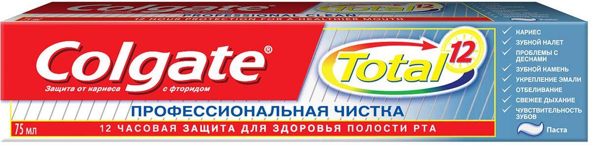 Colgate Зубная паста Total 12. Профессиональная чистка паста, 75 млFMS-101 - Эффективно борется с размножением бактерий в течение 12 часов, обеспечивая комплексную защиту всей полости рта. - Содержит специальный ингредиент, подобный тому, который используют стоматологи для гладких и блестящих зубов надолго