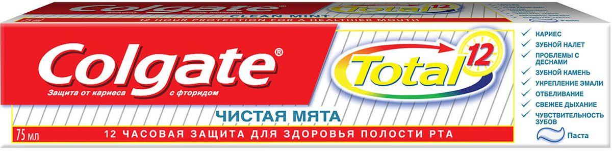 Colgate Зубная паста Total 12. Чистая мята, 75 млMP59.4D - Эффективно борется с размножением бактерий в течение 12 часов, обеспечивая комплексную защиту всей полости рта.