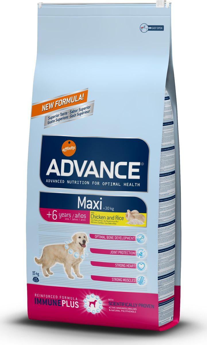 Корму сухой Advance для взрослых собак крупных пород старше 6 лет Maxi Senior, 15 кг. 5605110120710Advance – высококачественный корм супер-премиум класса Испанской компании Affinity Petcare, которая занимает лидирующие места на Европейском и мировом рынках. Корм разработан с учетом всех особенностей развития и жизнедеятельности собак и кошек. В линейке кормов Advance любой хозяин может подобрать необходимое питание в соответствии с возрастом и уникальными особенностями своего животного, а также в случае назначения специалистами ветеринарной диеты. Курица (14%), vаисовый глютен, пшеница, дегидрированное мясо курицы, мука из пшеницы, рис (10%), маис, гидролизированный белок животного происхождения, кукурузые отруби, свекольный жом, животный жир,яичный порошок, дрожжи, рыбий жир, карбонат кальция, хлористый калий, плазменный протеинs, пирофосфорнокислый натрий , глюкозамин, хондроитинсульфат, природные полифенолы.Affinity Petcare имеет собственную лабораторию, а также сотрудничает со множеством международных исследовательских центров, благодаря чему специалисты постоянно совершенствуют рецептуру и полезные свойства своих кормов.В составе главным источником белка является СВЕЖЕЕ мясо, благодаря которому корм обладает высокими вкусовыми качествами, а также высокой питательной ценностью.