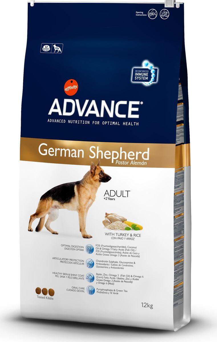 Корму сухой Advance для немецких овчарок German Shepherd, 12 кг. 5204100120710Advance – высококачественный корм супер-премиум класса Испанской компании Affinity Petcare, которая занимает лидирующие места на Европейском и мировом рынках. Корм разработан с учетом всех особенностей развития и жизнедеятельности собак и кошек. В линейке кормов Advance любой хозяин может подобрать необходимое питание в соответствии с возрастом и уникальными особенностями своего животного, а также в случае назначения специалистами ветеринарной диеты. рис (22%), маис, дегидрированный куриный белок, индейка (11%), маисовый глютен, курица, гидролизированный белок животного происхождения, кокосове масло, свекольный жом, дрожжи, хлористый калий, рыбий жир, плазменный протеинs, пирофосфорнокислый натрий, фруктоолигосахариды, глюкозамин, хондроитинсульфат,цитрусовый экстракт,обогащенный биофлаваноидами,зеленый чай (0.013%), природные полифенолы.Affinity Petcare имеет собственную лабораторию, а также сотрудничает со множеством международных исследовательских центров, благодаря чему специалисты постоянно совершенствуют рецептуру и полезные свойства своих кормов.В составе главным источником белка является СВЕЖЕЕ мясо, благодаря которому корм обладает высокими вкусовыми качествами, а также высокой питательной ценностью.