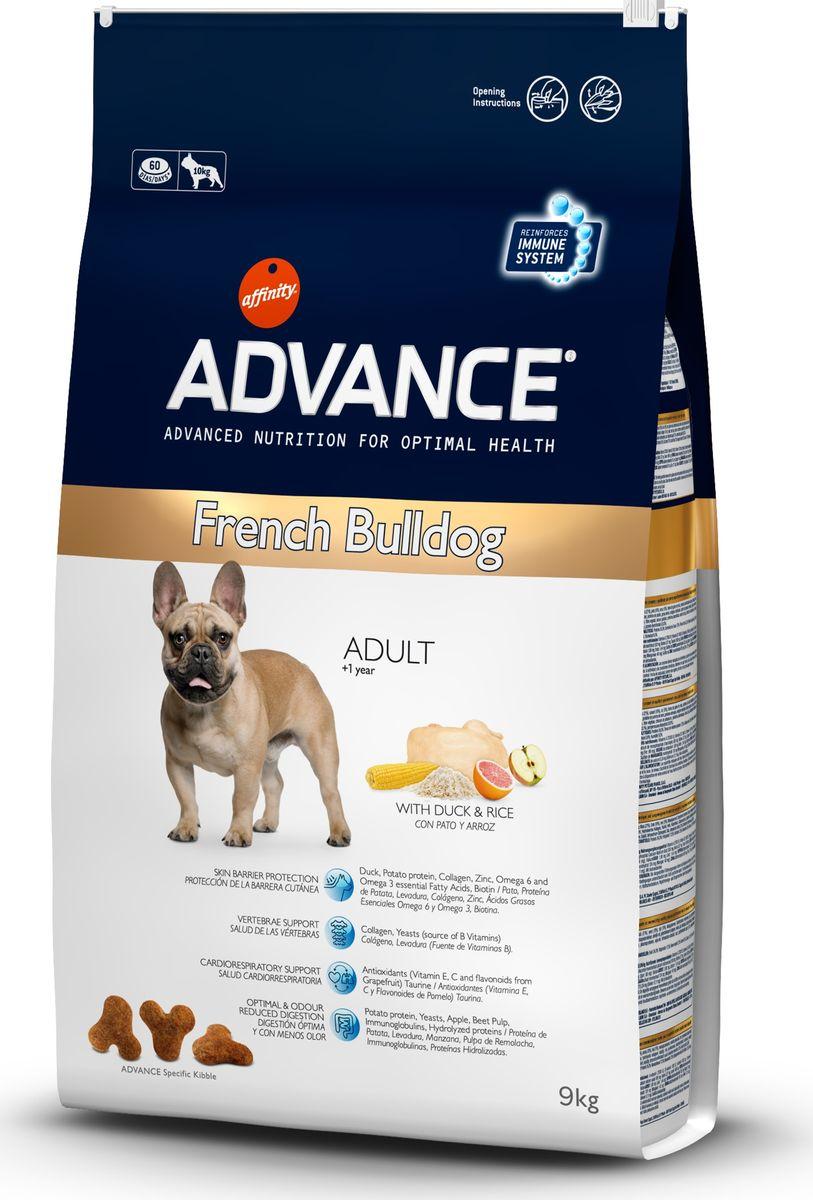 Корм сухой Advance French Bulldog для французских бульдогов, 9 кг0120710Advance - высококачественный корм супер-премиум класса испанской компании Affinity Petcare, которая занимает лидирующие места на европейском и мировом рынках. Корм разработан с учетом всех особенностей развития и жизнедеятельности собак и кошек. В линейке кормов Advance любой хозяин может подобрать необходимое питание в соответствии с возрастом и уникальными особенностями своего животного, а также в случае назначения специалистами ветеринарной диеты. Affinity Petcare имеет собственную лабораторию, а также сотрудничает с множеством международных исследовательских центров, благодаря чему специалисты постоянно совершенствуют рецептуру и полезные свойства своих кормов. В составе главным источником белка является СВЕЖЕЕ мясо, благодаря которому корм обладает высокими вкусовыми качествами, а также высокой питательной ценностью. Advance French Bulldog - высококачественный сбалансированный полнорационный корм специально разработан для обеспечения пищевых потребностей собак породы Французский бульдог с первого года жизни. Содержит специальные функциональные ингредиенты с оптимальным уровнем калорийности, которые нормализуют пищеварение, уменьшая неприятный запах. Помогает поддерживать защитные функции кожного барьера и способствует гармоничному развитию суставов. Стимулирует функционирование кардиоваскулярной системы. Специальная структура гранул адаптирована для собак породы Французский бульдог.Состав: маис (21%), утка(18%), рис (15%), мука из маиса, дегидрированный белок утки, ячмень, гидролизованный белок животного происхождения, картофельный протеин, животный жир, гидролизованный коллаген, рыбий жир, дрожжи, свекольный жом, карбонат кальция, растительные волокна, хлористый калий, плазменный протеин, соевое масло, пирофосфорнокислый натрий, соль, дегидрированное яблоко (0.1%), дегидрированный грейпфрут (0.02%).Анализ: протеин 24%, жиры 17,5%, сырые волокна 2%, неорганическое вещество 6%, кальций 1,2%,