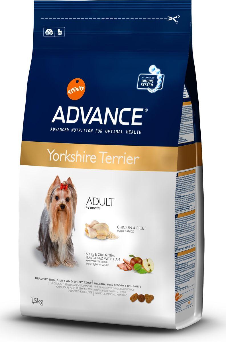 Корм сухой Advance для йоркширских терьеров, с курицей и рисом, 1,5 кг0120710Advance - высококачественный корм супер-премиум класса испанской компании Affinity Petcare, которая занимает лидирующие места на европейском и мировом рынках. Корм разработан с учетом всех особенностей развития и жизнедеятельности собак и кошек. В линейке кормов Advance любой хозяин может подобрать необходимое питание в соответствии с возрастом и уникальными особенностями своего животного, а также в случае назначения специалистами ветеринарной диеты. Affinity Petcare имеет собственную лабораторию, а также сотрудничает с множеством международных исследовательских центров, благодаря чему специалисты постоянно совершенствуют рецептуру и полезные свойства своих кормов. В составе главным источником белка является СВЕЖЕЕ мясо, благодаря которому корм обладает высокими вкусовыми качествами, а также высокой питательной ценностью. Состав: курица (19%), рис (15%), дегидрированное мясо курицы, маис, мука из маиса, животный жир (стабилизированный витамином Е), гидролизированные белки животного происхождения, пшеница, свекольный жом, рыбий жир, яичный порошок, дрожжи, хлористый калий, инулин, плазменный протеин, пирофосфорнокислый натрий, монокальций фосфат, карбонат кальция, соль, дегидрированная ветчина (0.05%), дегидрированное яблоко (0.05%), зеленый чай (0.013%), природные полифенолы. Анализ: протеин 28%, жиры 18%, сырые волокна 2%, неорганическое вещество 6%, кальций 1,2%, фосфор 1%, влажность 9%.Энергетическая ценность 3840 ккал/кг.Товар сертифицирован.