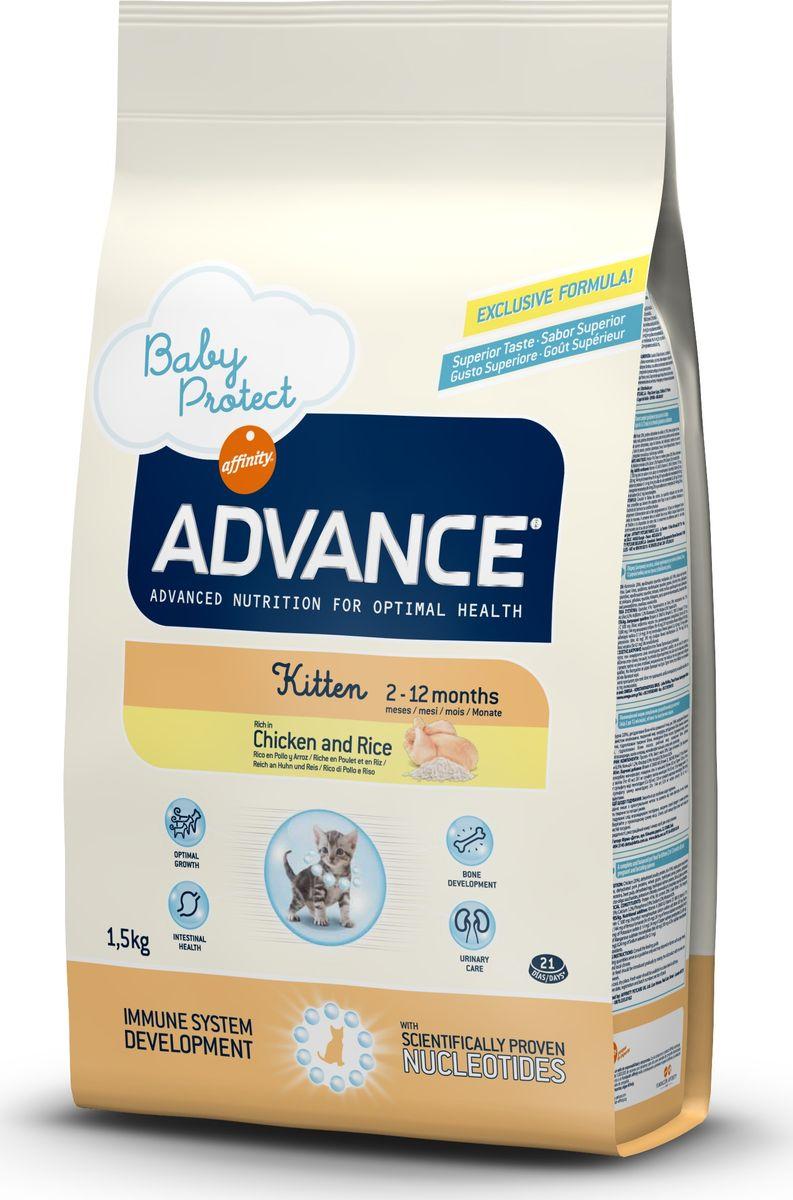 Корм сухой Advance Baby Protect Kitten для котят с 2 до 12 месяцев, 1,5 кг20712/530211Advance - высококачественный корм супер-премиум класса испанской компании Affinity Petcare, которая занимает лидирующие места на европейском и мировом рынках. Корм разработан с учетом всех особенностей развития и жизнедеятельности собак и кошек. В линейке кормов Advance любой хозяин может подобрать необходимое питание в соответствии с возрастом и уникальными особенностями своего животного, а также в случае назначения специалистами ветеринарной диеты. Affinity Petcare имеет собственную лабораторию, а также сотрудничает с множеством международных исследовательских центров, благодаря чему специалисты постоянно совершенствуют рецептуру и полезные свойства своих кормов. В составе главным источником белка является СВЕЖЕЕ мясо, благодаря которому корм обладает высокими вкусовыми качествами, а также высокой питательной ценностью. Состав: курица (20%), дегидрированное мясо курицы, рис (16%), маисовый глютен, животный жир, маис, дегидрированный белок свинины, пшеничный глютен, гидролизированные белки животного происхождения, дегидрированный белок лосося, свекольный жом, яичный порошок, гидролизированный белок лосося, рыбий жир, плазменный протеин, дрожжи, фруктоолигосахариды, хлористый калий, монокальцийфосфат, соевое масло, нуклеотиды.Анализ: протеин 41%, жиры 20%, сырые волокна 1,5%, неорганическое вещество 6,5%, кальций 1,2%, фосфор 0,9%, натрий 0,3%, влажность 8%.Энергетическая ценность 4360 ккал/кг. Товар сертифицирован.