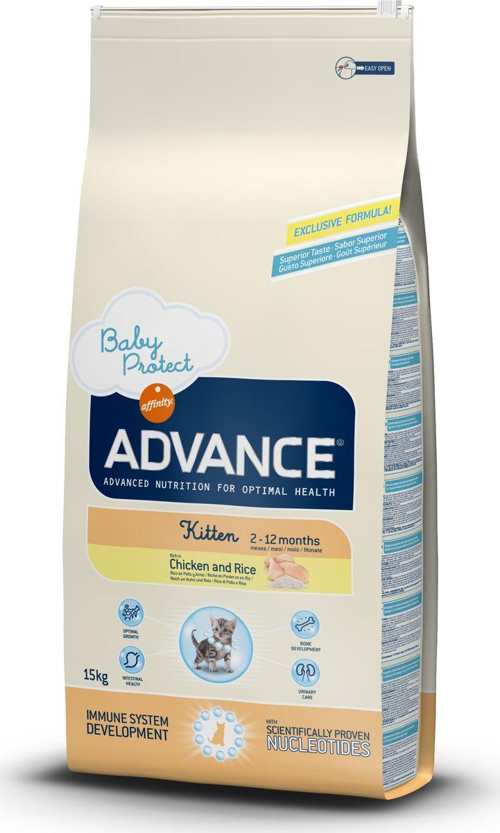 Корм сухой Advance Baby Protect Kitten для котят с 2 до 12 месяцев, 15 кг102.2027Advance - высококачественный корм супер-премиум класса испанской компании Affinity Petcare, которая занимает лидирующие места на европейском и мировом рынках. Корм разработан с учетом всех особенностей развития и жизнедеятельности собак и кошек. В линейке кормов Advance любой хозяин может подобрать необходимое питание в соответствии с возрастом и уникальными особенностями своего животного, а также в случае назначения специалистами ветеринарной диеты. Affinity Petcare имеет собственную лабораторию, а также сотрудничает с множеством международных исследовательских центров, благодаря чему специалисты постоянно совершенствуют рецептуру и полезные свойства своих кормов. В составе главным источником белка является СВЕЖЕЕ мясо, благодаря которому корм обладает высокими вкусовыми качествами, а также высокой питательной ценностью. Состав: курица (20%), дегидрированное мясо курицы, рис (16%), маисовый глютен, животный жир, маис, дегидрированный белок свинины, пшеничный глютен, гидролизированные белки животного происхождения, дегидрированный белок лосося, свекольный жом, яичный порошок, гидролизированный белок лосося, рыбий жир, плазменный протеин, дрожжи, фруктоолигосахариды, хлористый калий, монокальцийфосфат, соевое масло, нуклеотиды.Анализ: протеин 41%, жиры 20%, сырые волокна 1,5%, неорганическое вещество 6,5%, кальций 1,2%, фосфор 0,9%, натрий 0,3%, влажность 8%.Энергетическая ценность 4360 ккал/кг. Товар сертифицирован.