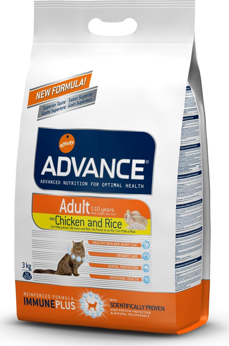 Корм сухой Advance для взрослых кошек, с курицей и рисом, 3 кг0120710Advance - высококачественный корм супер-премиум класса испанской компании Affinity Petcare, которая занимает лидирующие места на европейском и мировом рынках. Корм разработан с учетом всех особенностей развития и жизнедеятельности собак и кошек. В линейке кормов Advance любой хозяин может подобрать необходимое питание в соответствии с возрастом и уникальными особенностями своего животного, а также в случае назначения специалистами ветеринарной диеты. Affinity Petcare имеет собственную лабораторию, а также сотрудничает с множеством международных исследовательских центров, благодаря чему специалисты постоянно совершенствуют рецептуру и полезные свойства своих кормов. В составе главным источником белка является СВЕЖЕЕ мясо, благодаря которому корм обладает высокими вкусовыми качествами, а также высокой питательной ценностью. Состав: курица (20%), маис, дегидрированное мясо курицы, маисовый глютен, рис (8%), животный жир, гидролизированный белок животного происхождения, дегидрированный белок свинины, гидролизированный белок рыбы, яичный порошок, дрожжи, рыбий жир, хлористый калий, плазменный протеин, соль, природные полифенолы. Анализ: протеин 37%, жиры 16%, сырые волокна 1%, неорганическое вещество 6,5%, кальций 1,1%, фосфор 1%, натрий 0,3%, влажность 8%.Энергетическая ценность 4180 ккал/кг.