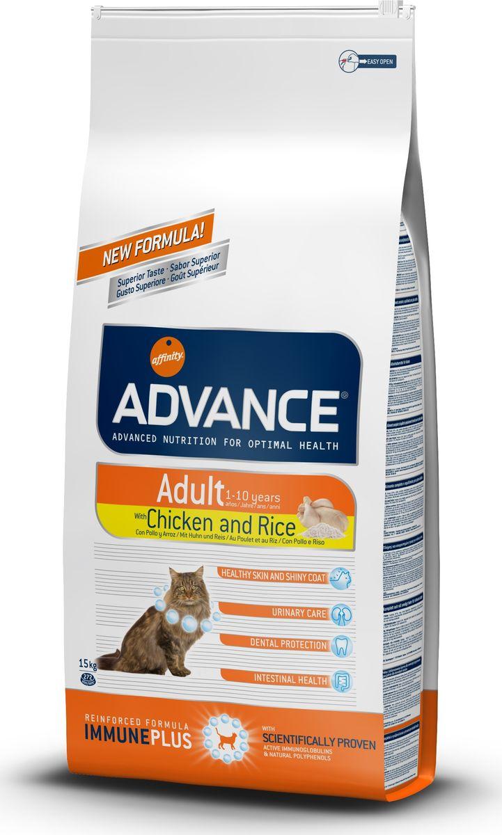 Корму сухой Advance для взрослых кошек: курица и рис Adult C&R, 15 кг. 5735110120710Advance – высококачественный корм супер-премиум класса Испанской компании Affinity Petcare, которая занимает лидирующие места на Европейском и мировом рынках. Корм разработан с учетом всех особенностей развития и жизнедеятельности собак и кошек. В линейке кормов Advance любой хозяин может подобрать необходимое питание в соответствии с возрастом и уникальными особенностями своего животного, а также в случае назначения специалистами ветеринарной диеты. Курица (21%), маис, дегидрированное мясо курицы,маисовый глютен, рис (8%), животный жир, гидролизированный белок животного происхождения, дегидрированный белок свинины, гидролизированный белок рыбы,яичный порошок, дрожжи, рыбий жир, хлористый калий, плазменный протеин, соль, природные полифенолы.Affinity Petcare имеет собственную лабораторию, а также сотрудничает со множеством международных исследовательских центров, благодаря чему специалисты постоянно совершенствуют рецептуру и полезные свойства своих кормов.В составе главным источником белка является СВЕЖЕЕ мясо, благодаря которому корм обладает высокими вкусовыми качествами, а также высокой питательной ценностью.