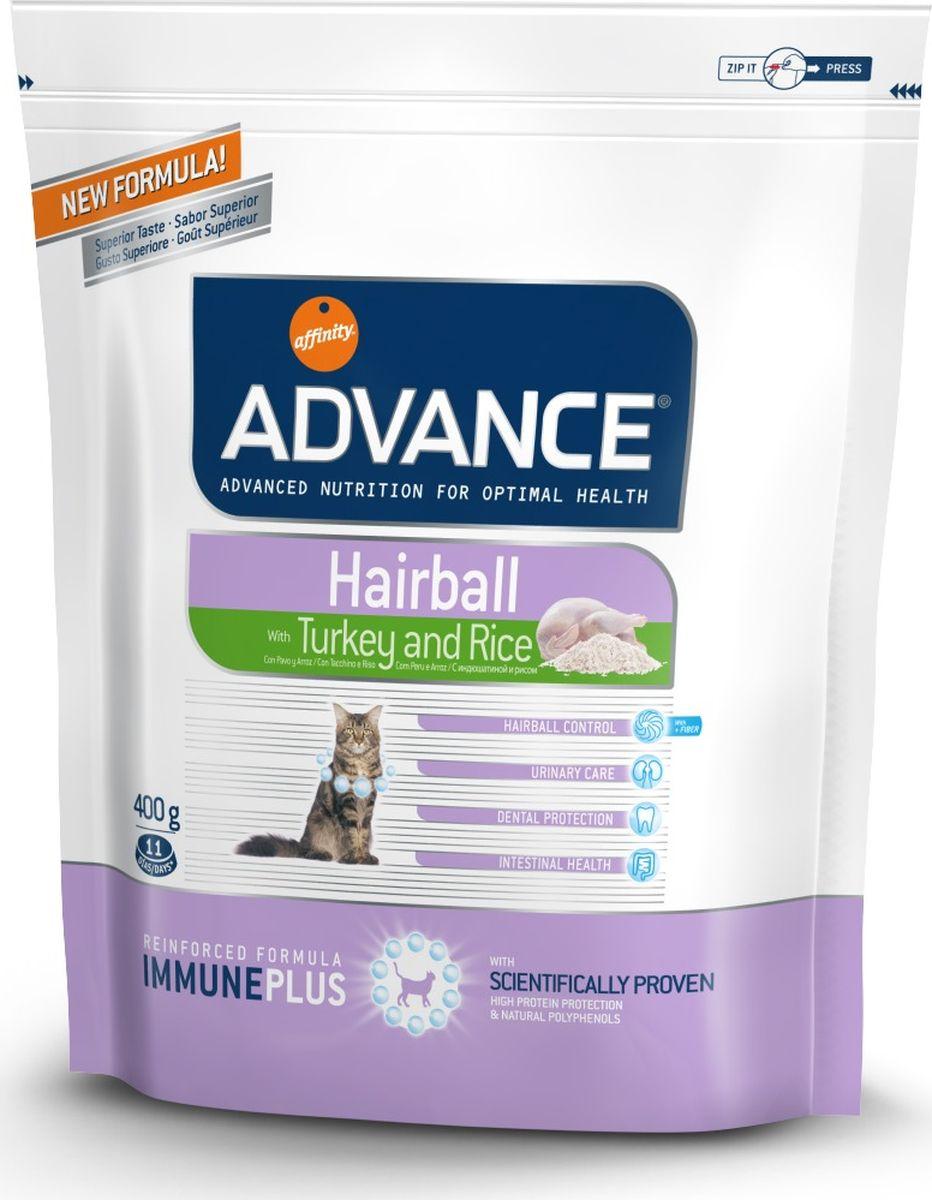 Корму сухой Advance для вывода шерсти у кошек: индейка и рис Hairball, 0,4 кг. 9222130120710Advance – высококачественный корм супер-премиум класса Испанской компании Affinity Petcare, которая занимает лидирующие места на Европейском и мировом рынках. Корм разработан с учетом всех особенностей развития и жизнедеятельности собак и кошек. В линейке кормов Advance любой хозяин может подобрать необходимое питание в соответствии с возрастом и уникальными особенностями своего животного, а также в случае назначения специалистами ветеринарной диеты. Индейка (20%), дегидрированное мясо курицы, мука из маиса, пшеница,рис (8%), маис, растительные волокна, животный жир, гидролизированный белок животного происхождения, дегидрированный белок тунца,,яичный порошок, овсяные волокна, экстракт солода, пшеничный глютен, рыбий жир, хлористый калий, плазменный протеин,соль, природные полифенолы.Affinity Petcare имеет собственную лабораторию, а также сотрудничает со множеством международных исследовательских центров, благодаря чему специалисты постоянно совершенствуют рецептуру и полезные свойства своих кормов.В составе главным источником белка является СВЕЖЕЕ мясо, благодаря которому корм обладает высокими вкусовыми качествами, а также высокой питательной ценностью.