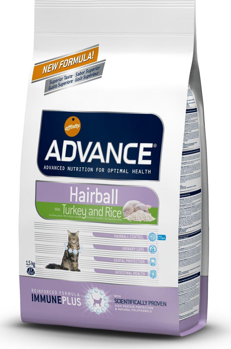 Корм сухой Advance Hairball для кошек, для вывода шерсти из желудка, с индейкой и рисом, 1,5 кг20723/537211Advance - высококачественный корм супер-премиум класса испанской компании Affinity Petcare, которая занимает лидирующие места на европейском и мировом рынках. Корм разработан с учетом всех особенностей развития и жизнедеятельности собак и кошек. В линейке кормов Advance любой хозяин может подобрать необходимое питание в соответствии с возрастом и уникальными особенностями своего животного, а также в случае назначения специалистами ветеринарной диеты. Affinity Petcare имеет собственную лабораторию, а также сотрудничает с множеством международных исследовательских центров, благодаря чему специалисты постоянно совершенствуют рецептуру и полезные свойства своих кормов. В составе главным источником белка является СВЕЖЕЕ мясо, благодаря которому корм обладает высокими вкусовыми качествами, а также высокой питательной ценностью. Состав: индейка (20%), дегидрированное мясо курицы, мука из маиса, пшеница, рис (8%), маис, растительные волокна, животный жир, гидролизированный белок животного происхождения, дегидрированный белок тунца, яичный порошок, овсяные волокна, экстракт солода, пшеничный глютен, рыбий жир, хлористый калий, плазменный протеин, соль, природные полифенолы. Анализ: протеин 36%, жиры 14%, сырые волокна 4,5%, неорганическое вещество 6%, кальций 1,3%, фосфор 1%, натрий 0,3%, влажность 8%.Энергетическая ценность 3920 ккал/кг. Товар сертифицирован.