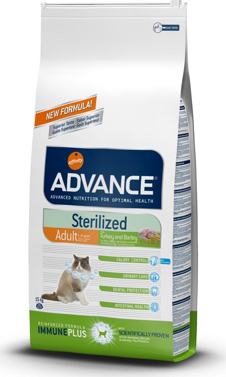 Корм сухой Advance Sterilized Turkey для стерилизованных кошек, с индейкой, 15 кг0120710Advance - высококачественный корм супер-премиум класса испанской компании Affinity Petcare, которая занимает лидирующие места на европейском и мировом рынках. Корм разработан с учетом всех особенностей развития и жизнедеятельности собак и кошек. В линейке кормов Advance любой хозяин может подобрать необходимое питание в соответствии с возрастом и уникальными особенностями своего животного, а также в случае назначения специалистами ветеринарной диеты. Affinity Petcare имеет собственную лабораторию, а также сотрудничает с множеством международных исследовательских центров, благодаря чему специалисты постоянно совершенствуют рецептуру и полезные свойства своих кормов. В составе главным источником белка является СВЕЖЕЕ мясо, благодаря которому корм обладает высокими вкусовыми качествами, а также высокой питательной ценностью. Корм сухой Advance Sterilized Turkey помогает предотвратить ожирение у стерилизованных кошек: более низкое содержание калорий не позволяет потреблять калорий больше, чем это необходимо животному; высокое содержание клетчатки увеличивает чувство насыщения; высокое содержание протеинов вместе с умеренным содержанием жира помогает сохранять мышечную массу животного. Уменьшает риск появления мочекаменной болезни или камней: ингредиенты корма помогают поддержать необходимый рН мочи и стимулируют диурез. Благодаря содержанию в корме глюкозамина, предотвращается образование мочекаменной болезни или образованию камней. Улучшает гормональные функции инсулина: более низкое содержание углеводов в корме, способствует правильной работе инсулина. Состав: индейка (15%), мука из маиса, пшеница, маис, дегидрированный белок курицы, дегидрированный белок свинины, пшеничный глютен, ячмень (8%), волокна гороха, гидролизованный белок животного происхождения, дрожжи, животный жир, соль, инулин, рыбий жир, яичный порошок, хлористый калий, плазменный протеин, хлористый калий, глюкозамин