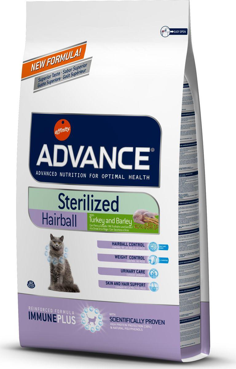 Корм сухой Advance Sterilized Hairball для стерилизованных кошек, для вывода шерсти из желудка, 10 кг0120710Advance - высококачественный корм супер-премиум класса испанской компании Affinity Petcare, которая занимает лидирующие места на европейском и мировом рынках. Корм разработан с учетом всех особенностей развития и жизнедеятельности собак и кошек. В линейке кормов Advance любой хозяин может подобрать необходимое питание в соответствии с возрастом и уникальными особенностями своего животного, а также в случае назначения специалистами ветеринарной диеты. Affinity Petcare имеет собственную лабораторию, а также сотрудничает с множеством международных исследовательских центров, благодаря чему специалисты постоянно совершенствуют рецептуру и полезные свойства своих кормов. В составе главным источником белка является СВЕЖЕЕ мясо, благодаря которому корм обладает высокими вкусовыми качествами, а также высокой питательной ценностью. Состав: индейка (15%), маис, маисовый протеин, дегидрированный белок свинины, дегидрированное мясо курицы, ячмень (8%), гидролизированный белок животного происхождения, пшеничный протеин, растительные волокна, свекольный жом, животный жир, экстракт солода, пшеница, соль, инулин, рыбий жир, хлористый калий, плазменный протеин, природные полифенолы. Анализ: белки 39%, жиры 12%, сырые волокна 4,5%, неорганическое вещество 7,5%, кальций 1,1%, фосфор 0,9%, натрий 0,7%, влажность 8%.Энергетическая ценность 3650 ккал/кг. Товар сертифицирован.