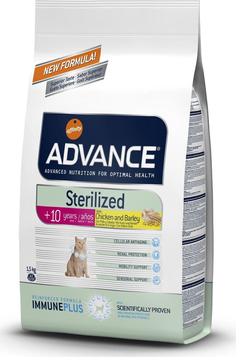 Корму сухой Advance для стерилизованных кошек старше 7 лет Sterilized 7 Years Senior, 1,5 кг. 5006790120710Advance – высококачественный корм супер-премиум класса Испанской компании Affinity Petcare, которая занимает лидирующие места на Европейском и мировом рынках. Корм разработан с учетом всех особенностей развития и жизнедеятельности собак и кошек. В линейке кормов Advance любой хозяин может подобрать необходимое питание в соответствии с возрастом и уникальными особенностями своего животного, а также в случае назначения специалистами ветеринарной диеты. Курица (18%), маис, мука из маиса, дегидрированное мясо курицы,ячмень (8%), животный жир, пшеница, пшеничный глютен,дегидрированный белок свинины, гидролизированный белок животного происхождения,дегидрированный белок лосося, растительные волокна,яичный порошок, рыбий жир, дрожжи, инулин, хлористый калий, плазменный протеин, соль, глюкозамин, хондроитинсульфат, природные полифенолы.Affinity Petcare имеет собственную лабораторию, а также сотрудничает со множеством международных исследовательских центров, благодаря чему специалисты постоянно совершенствуют рецептуру и полезные свойства своих кормов.В составе главным источником белка является СВЕЖЕЕ мясо, благодаря которому корм обладает высокими вкусовыми качествами, а также высокой питательной ценностью.