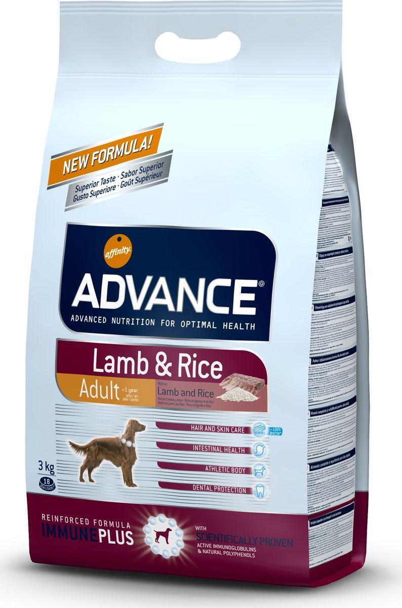 Корм сухой Advance для собак, с ягненком и рисом, 3 кг0120710Advance - высококачественный корм супер-премиум класса испанской компании Affinity Petcare, которая занимает лидирующие места на европейском и мировом рынках. Корм разработан с учетом всех особенностей развития и жизнедеятельности собак и кошек. В линейке кормов Advance любой хозяин может подобрать необходимое питание в соответствии с возрастом и уникальными особенностями своего животного, а также в случае назначения специалистами ветеринарной диеты. Affinity Petcare имеет собственную лабораторию, а также сотрудничает с множеством международных исследовательских центров, благодаря чему специалисты постоянно совершенствуют рецептуру и полезные свойства своих кормов. В составе главным источником белка является СВЕЖЕЕ мясо, благодаря которому корм обладает высокими вкусовыми качествами, а также высокой питательной ценностью. Состав: ягненок (15%), рис (15%), дегидрированное мясо курицы, маис, маисовый глютен, мука из маиса, животный жир, гидролизованный белок животного происхождения, дегидрированный белок свинины, свекольный жом, дрожжи, рыбий жир, хлористый калий, плазменный протеин, монокальцийфосфат, пирофосфорнокислый натрий, соль, карбонат кальция, природные полифенолы. Анализ: протеин 28%, жиры 18%, сырые волокна 2%, неорганическое вещество 6,5%, кальций 1,2%, фосфор 0,9%, влажность 9%.Энергетическая ценность 3640 ккал/кг.Товар сертифицирован.
