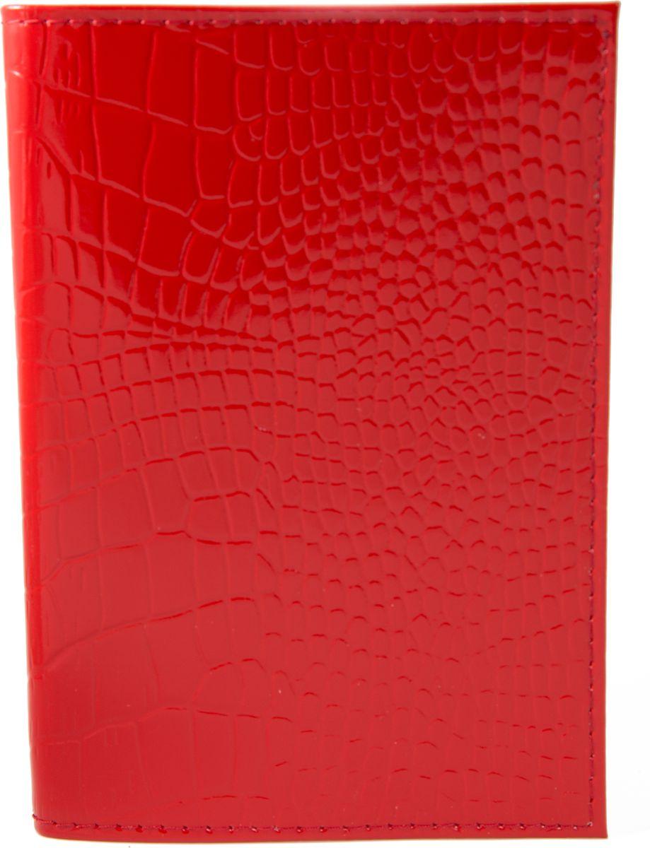 Обложка для паспорта Mitya Veselkov, цвет: красный. SPEKTRF-REDSPEKTRF-REDОригинальная обложка для паспорта Mitya Veselkov изготовлена из натуральной лакированной кожи с тиснением под рептилию. Изделие раскрывается пополам. Документ надежно фиксируется внутри при помощи двух прозрачных клапанов, расположенных на внутреннем развороте обложки. Обложка оформлена надписью Passport и дополнена двумя внутренними прорезными карманами для кредиток и карт. Обложка не только поможет сохранить внешний виддокументов, но и станет стильным аксессуаром, который подчеркнет ваш образ.Обложка для паспорта может стать отличным подарком.