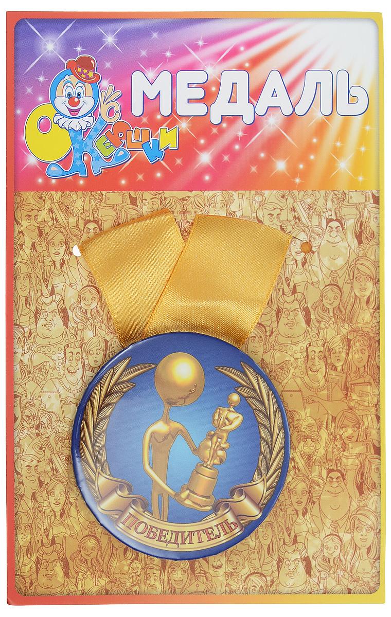 Медаль сувенирная Эврика Победитель. 9716150Подарочная сувенирная медаль Эврика Победитель выполнена из металла и красочного глянцевого картона.Подарочная медаль с качественной атласной лентой уложена на картонной подложке. Размеры медали: 5,5 х 0,5 см.Ширина атласной ленты: 2,5 см. Уважаемые клиенты!Обращаем ваше внимание на возможные изменения в цвете ленты. Поставка осуществляется в зависимости от наличия на складе.