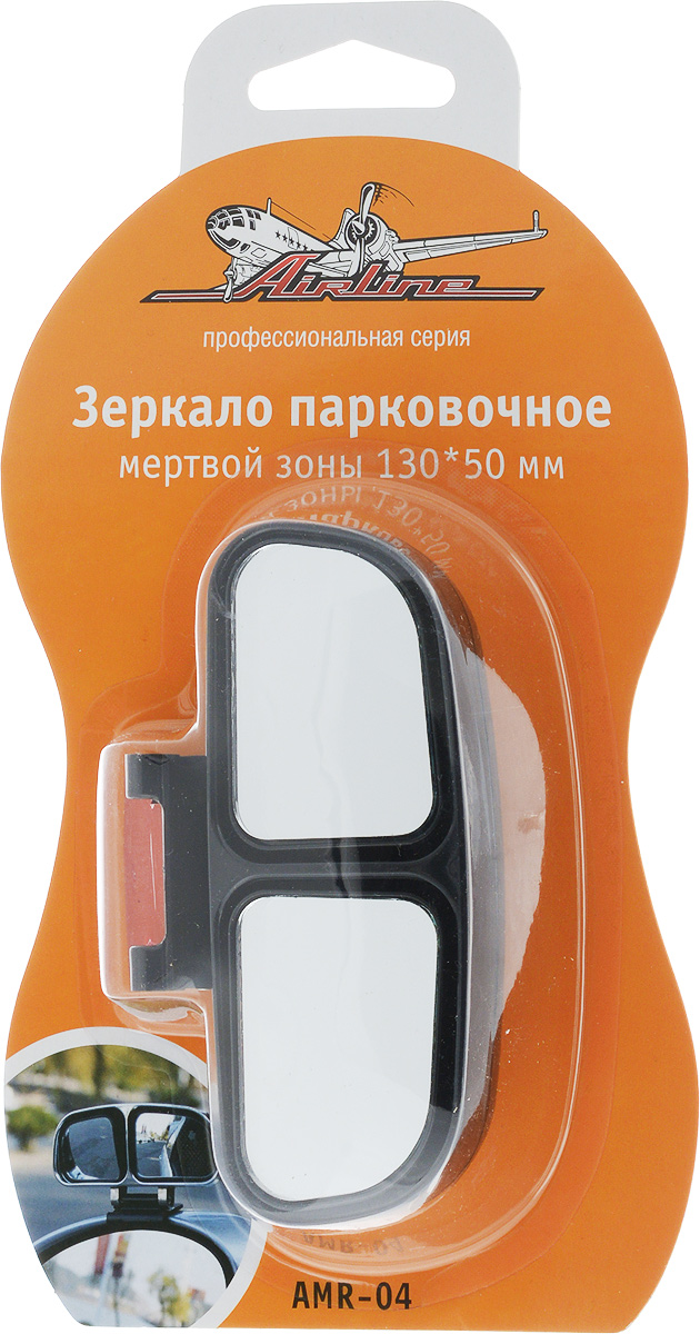 Зеркало мертвой зоны Airline, парковочное, 13 х 5 смВетерок 2ГФЗеркало Airline заднего вида, предназначенное для улучшения обзора при парковке и видимости мест мертвых зон, является дополнением к основному зеркалу автомобиля. Изделие имеет корпус из ударопрочного пластика. Установка дополнительного зеркала поможет избежать аварийных ситуаций и значительно увеличить обзор при управлении автомобилем. Крепится изделие с помощью липкой ленты, которая расположена в нижней части изделия. Размер зеркала: 13 х 5 х 4 см.