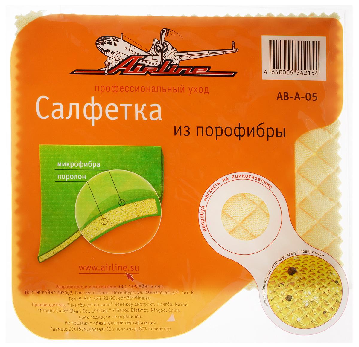 Салфетка Airline, цвет: желтый, 20 х 18 см68/3/7Салфетка Airline, выполненная из порофибры, идеально подходит для очистки и полировки всех типов лакировочных, хромированных, пластиковых, зеркальных и стеклянных поверхностей. Мягкий и обильно впитывающий влагу поролон соединен с микрофибровой тканью, которая гладко устраняет грязь с поверхности, устраняя разводы и не оставляя следов ворса.