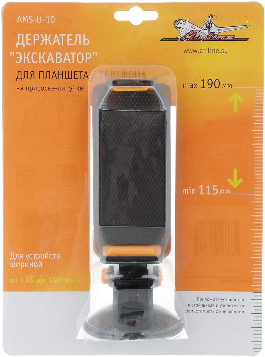 Держатель для планшета и телефона Airline Экскаватор, на присоске94672Держатель Airline Экскаватор крепится на поверхность стекла или приборной панели при помощи присоски. Изделие имеет несколько регулировок наклона и способен удерживать не только смартфон, но и планшет. Резиновые накладки на прижимах надёжно удерживают устройство от выскальзывания. Сбоку держателя имеется отверстие для провода зарядки. Подходит для устройств размером от 115 до 190 мм.