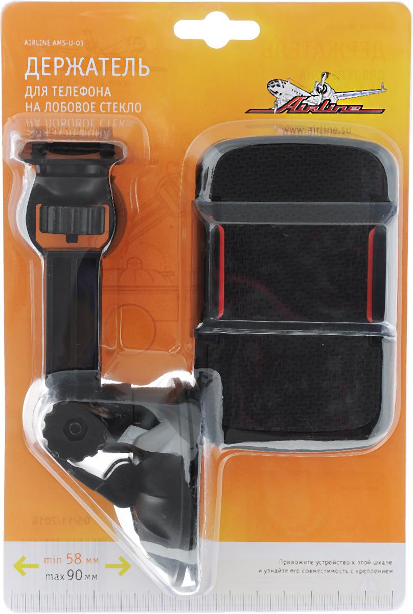 Держатель для телефона Airline, на лобовое стекло, на короткой штангеACL0007BДержатель для телефона Airline- это оптимальное решение для автомобилиста при необходимости постоянной фиксации технического устройства в поле зрения водителя. Изделие устанавливается на лобовое стекло автомобиля. Удерживать устройство помогает короткая пластмассовая штанга, с регулируемым углом наклона. Держатель крепится к стеклу с помощью присоски. Ширина удерживаемого устройства - 58-90 мм. Длина штанги - 100 мм.