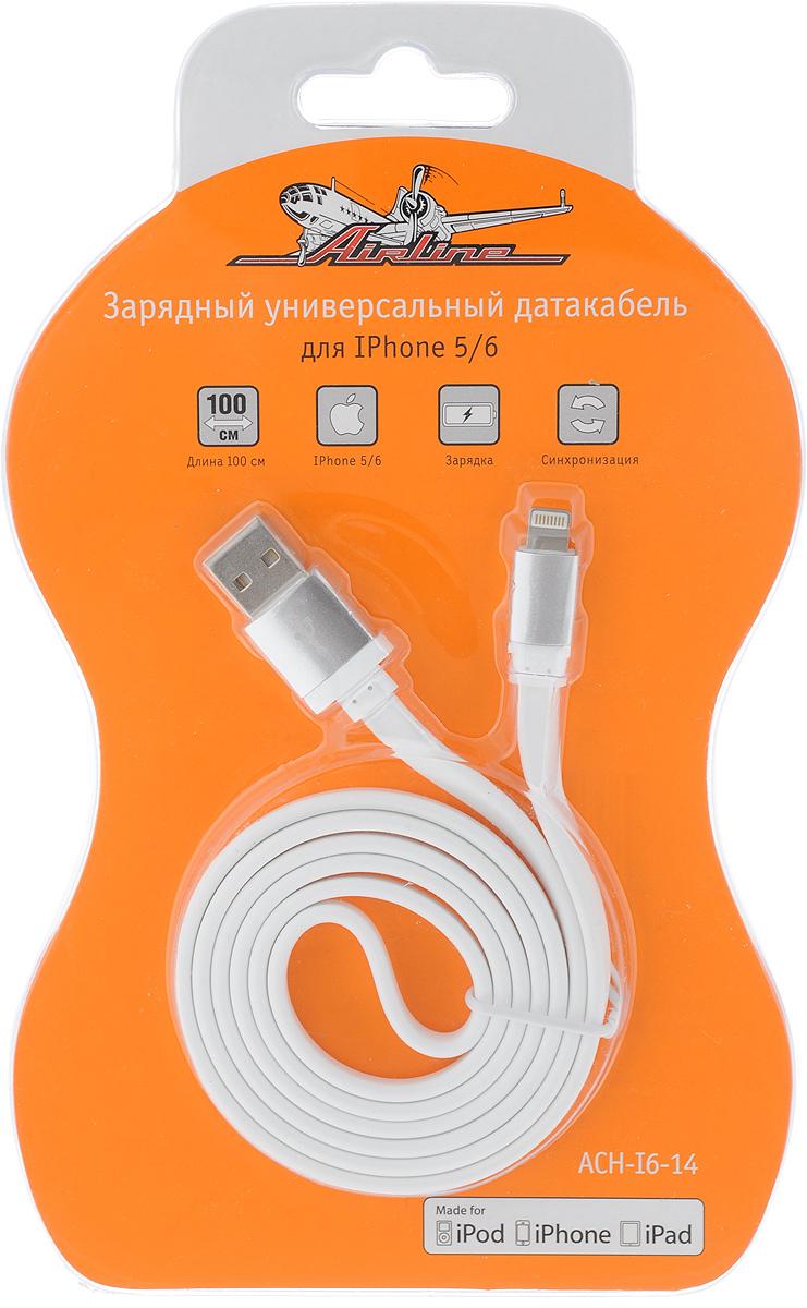 Датакабель зарядный Airline, универсальный, для IPhone 5/6AMC-00070Универсальный датакабель Airline позволяет заряжать мобильное устройство от электрической сети методом подсоединения к зарядному кубику, от гнезда USB 5V дома и в автомобиле, а также дает возможность синхронизировать телефон с компьютером. Кабель выполнен из материалов с высокими показателями качества. Подходит для IPhone 5/6. Длина кабеля: 100 см.