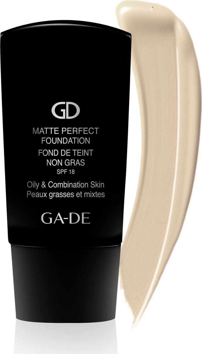 Ga-de Матирующий Тональный Крем Matte Perfect №101, 30 мл113700101Тональный крем легкой бархатистой текстуры для жирной и комбинированной кожи. Крем прекрасно ложится на кожу, придавая ей ровный тон, гладкость и матовость. Выравнивает цвет лица, обеспечивает коже необходимую защиту от солнечных лучей и идеальный внешний вид на протяжении всего дня. Тональный крем содержит салициловую кислоту, которая способствует очищению кожи, регулирует себовыделение и производит легкий отшелушивающий эффект. Эфиры крахмала обладают действием, суживающим поры, способствуя матовости кожи. Разработанный на основе новейшей технологии тональный крем ложится на кожу тонким гладким слоем, устраняя нежелательный блеск и придавая коже естественный, ровный тон.