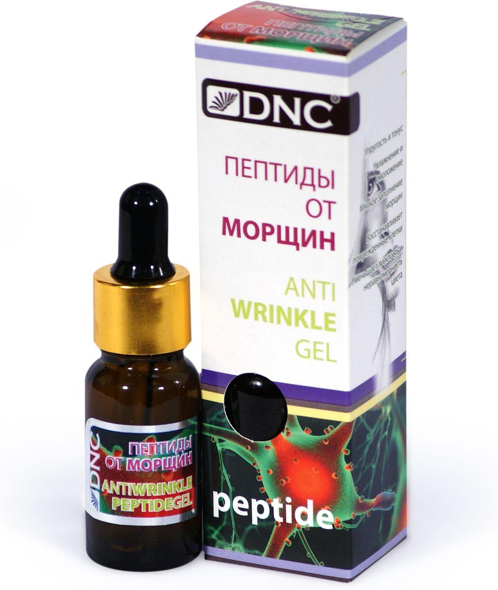 DNC Пептиды от морщин, 10 млFS-00897Молекулы Пептидов, благодаря своему строению, наилучшим образом включаются в биологическую цепочку синтеза коллагена, значительно усиливая его выработку. Возрастающая наполненность кожи компенсирует возрастные изменения структуры, возвращая коже более молодой вид и упругость. Препарат активирует производство собственного коллагена и защищает его от разрушения. Увлажняет и освежает лицо. Превосходное разглаживание кожи и уменьшение размера морщин.