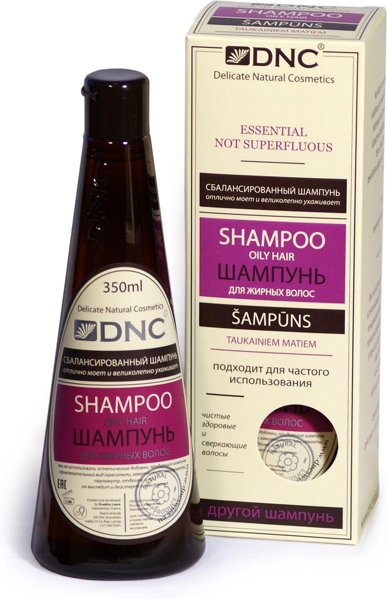 DNC Шампунь для жирных волос, 350 мл72523WDСложная комбинация очищающих компонентов и активных добавок помогает решить самую сложную для жирных волос задачу - избавится от лишнего жира и не пересушить кончики волос. Комплекс помогает уменьшить активность сальных желез не травмируя структуру и не разрушая защитную оболочку волос. Позволяет волосам долго оставаться свежими, мягкими и шелковистыми. Без отдушек и SLS,подходит для частого использования