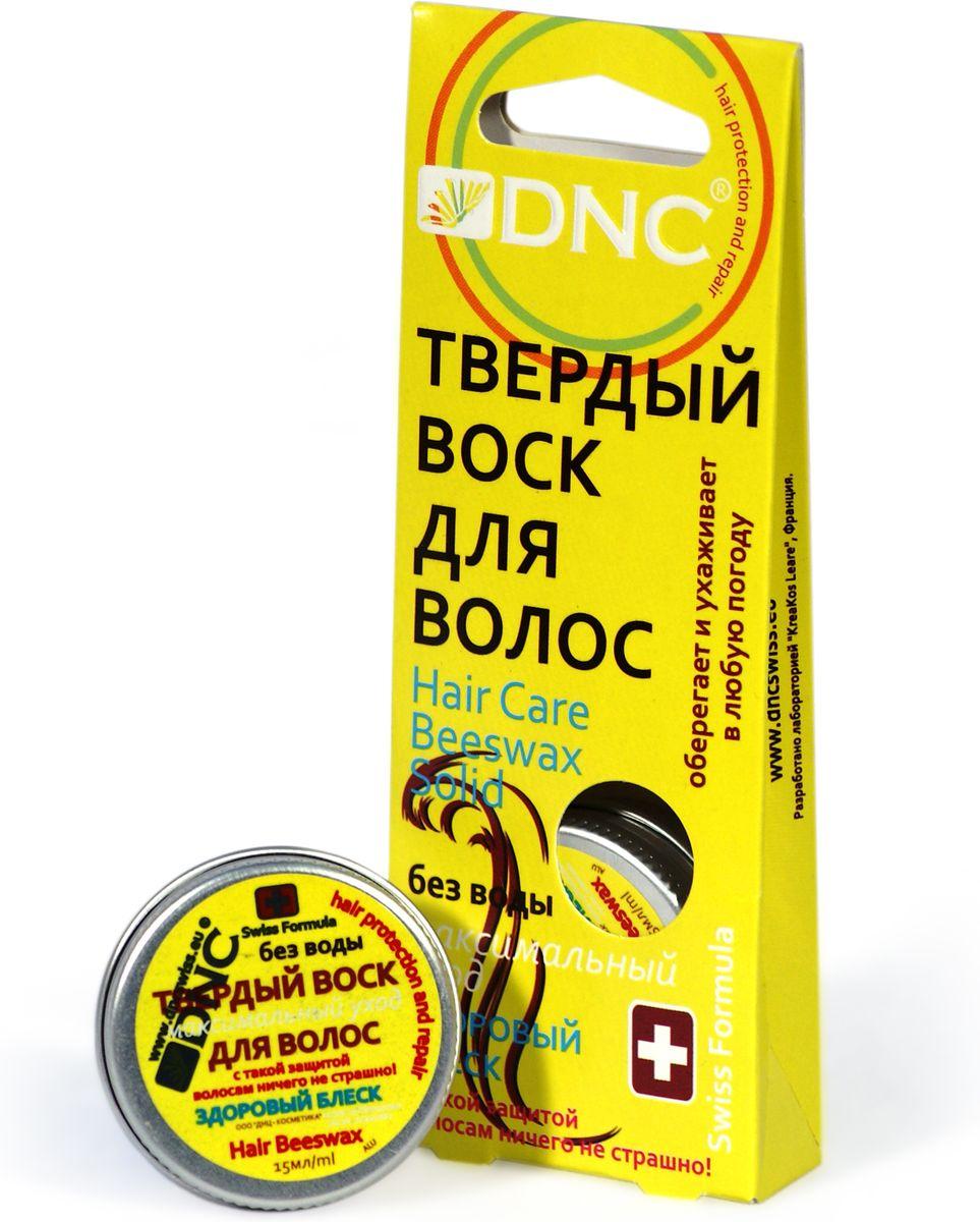 DNC Твердый воск для волос, 15 мл4751006756625Воск наполняет волосы энергией, делает их ощутимо плотнее, ровнее и более послушными. Препятствует пушению и сечению. Требуется его совсем немного, а высокая активность компонентов воска сохраняется на протяжении целого дня..Придает приятный блеск, восстанавливает повреждения, защита и оздоровления волос.
