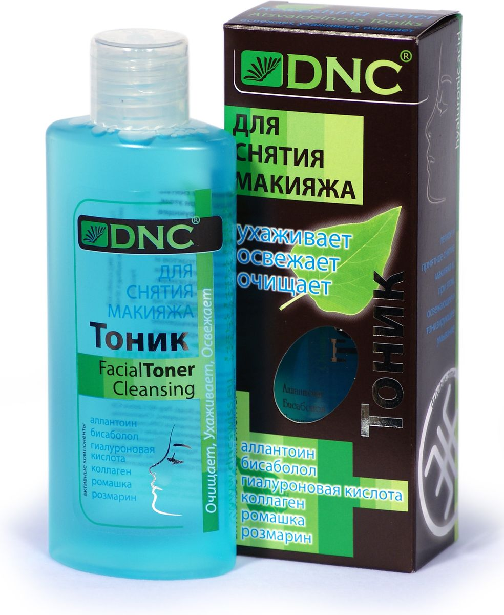 DNC Тоник для снятия макияжа 150 мл781410Тоник имеет сильный и прекрасно сбалансированный состав растительных экстрактов и природных косметических компонентов на водной основе. Действие этого комплекса направлено, в первую очередь, на увлажнение кожи и поддержание ее эластичности, уменьшение шелушений и покраснений. Тоник отлично очищает и освежает кожу лица.