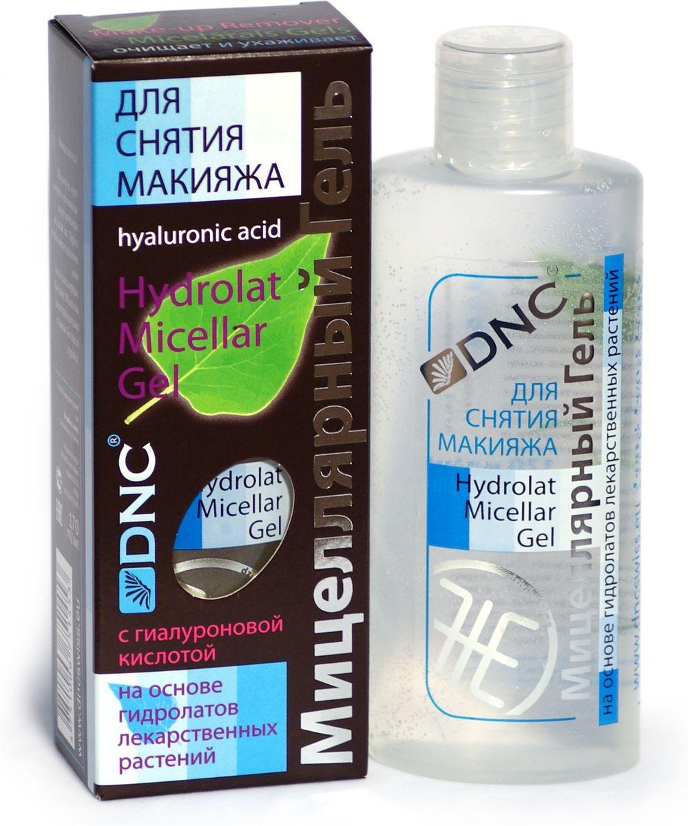DNC Мицеллярный гель для лица, 170 мл4751006751453Быстрое и полезное снятие макияжа, на эфирных водах арники и огурца, глубокое увлажнение с помощью гиалуроновой кислоты,уменьшает покраснения и высыпания. Прикосновение геля нежно очищает кожу от косметики, жира и загрязнений. Чудесно увлажняет и освежает кожу. Мицелярные компоненты геля надежно обволакивают частички загрязнения, не позволяя им остаться на коже.