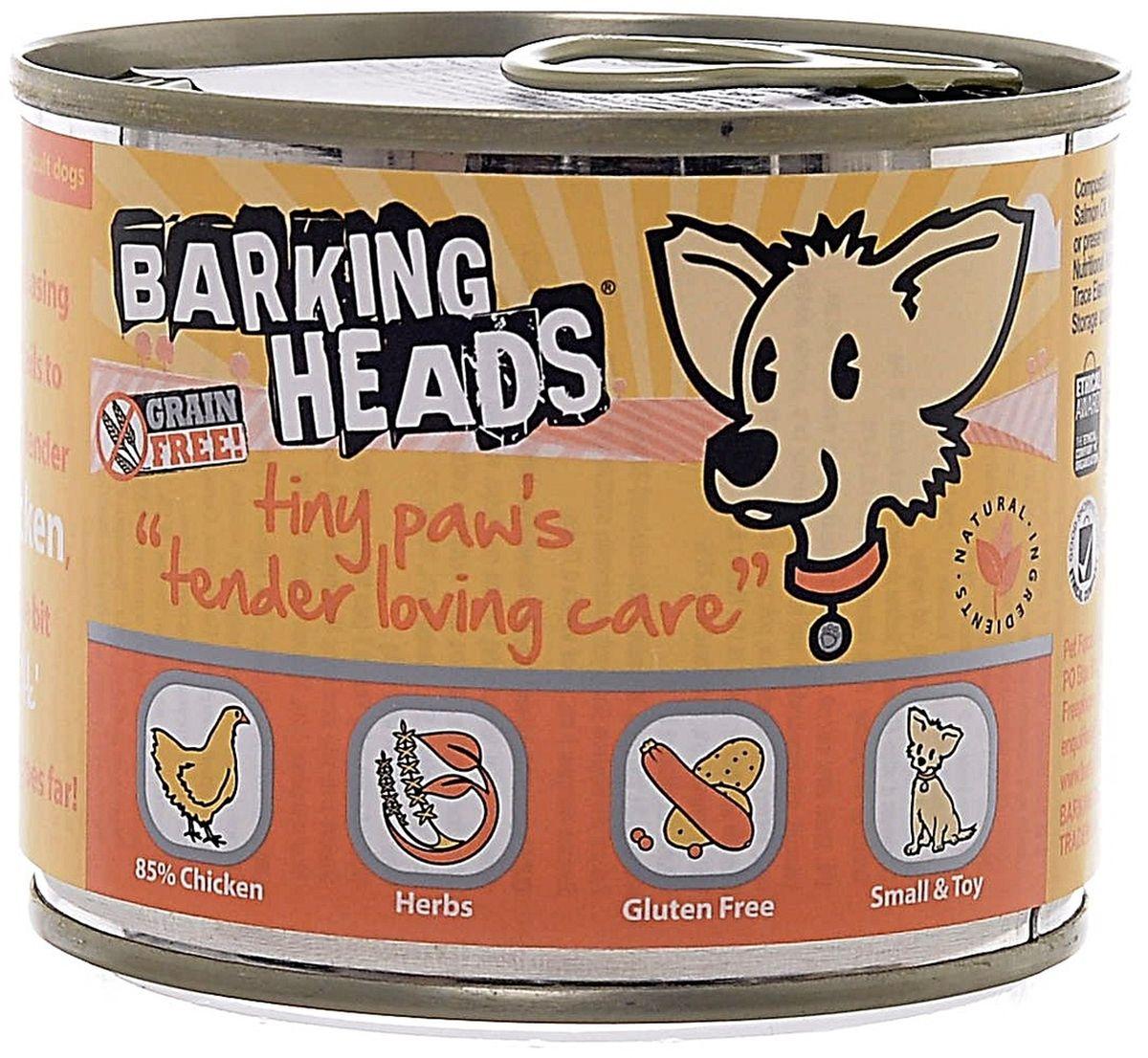 Консервы Barking Heads Нежная забота для мелколапого для собак мелких пород, с курицей, 200 г13829Консервы Barking Heads Нежная забота для мелколапого - это обед аристократа. Пусть питомец почувствует всю вашу любовь! Отличный вкус, нежный аромат натурального корма и заботливый хозяин рядом - что еще нужно счастливому питомцу! Консервы можно использовать в качестве полнорационного корма.Состав: 85% курицы (60% курицы, 25% куриного бульона), батат, сушеная морковь, кабачки, горох, растительное масло, лососевый жир, ламинария, люцерна, сушеная петрушка, сельдерей, корень цикория, крапива, куркума, анисовое семя.Гарантированный анализ: белок 10,1%, содержание жира 6,5%, зола 2,5%, клетчатка 0,5%, влага 75%.Витамины: витамин D3 2000 IU, витамин Е 30 МЕ.Комплекс микроэлементов: моногидрат сульфата цинка 15 мг, моногидрат сульфата марганца 3 мг, безводный йодат кальция 0,75 мг.Товар сертифицирован.