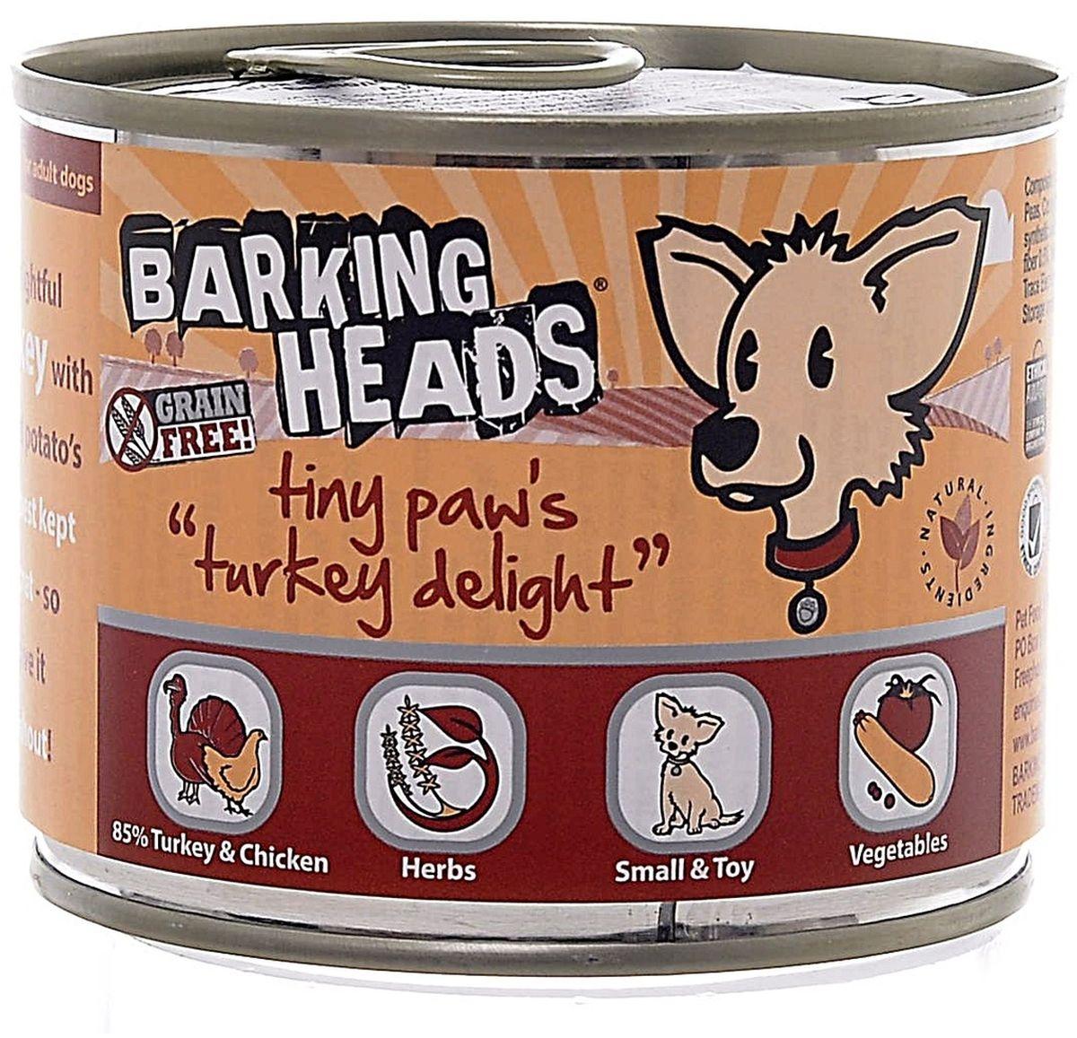 Консервы Barking Heads Бесподобная индейка для собак мелких пород, с индейкой, 200 г0120710Консервы Barking Heads Бесподобная индейка - это обед аристократа: вкус настоящего британского лакомства - индейки на пару - покажется вашему питомцу поистине замечательным! Пусть питомец почувствует всю вашу любовь! Приготовленное на пару свежайшее мясо индейки не теряет своих полезных свойств и натуральной вкусовой привлекательности для собак. Отличный вкус, нежный аромат натурального корма и заботливый хозяин рядом - что еще нужно счастливому питомцу! Консервы можно использовать в качестве полнорационного корма.Состав: 85% индейки и курицы (30% индейки, 30% курицы, 25% бульона из индейки), нут, горох, кабачки, томаты, растительное масло, ламинария, люцерна, сушеная петрушка, сельдерей, корень цикория, куркума, крапива, анисовое семя.Гарантированный анализ: белок 10,8%, содержание жира 6,7%, зола 2,4%, клетчатка 0,5%, влага 75%.Витамины: витамин D3 2000 IU, витамин Е 30 МЕ. Комплекс микроэлементов: моногидрат сульфата цинка 15 мг, моногидрат сульфата марганца 3 мг, безводный йодат кальция 0,75 мг.Товар сертифицирован.