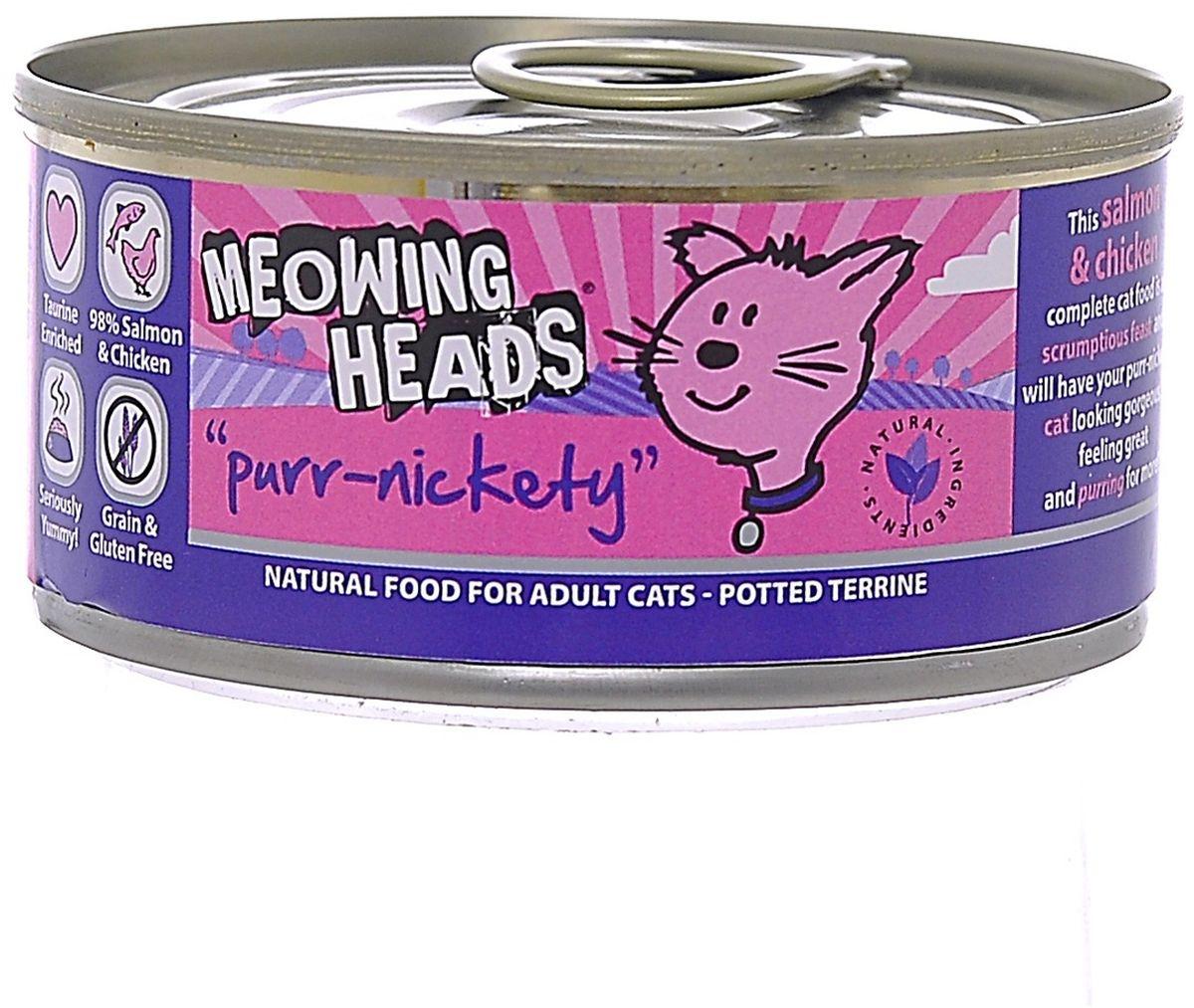 Консервы Barking Heads Мурлыка для кошек, с лососем, курицей и рисом, 100 г0120710Консервы Barking Heads Мурлыка - это обед аристократа. Пусть питомец почувствует всю вашу любовь! Отличный вкус, нежный аромат натурального корма и заботливый хозяин рядом - что еще нужно счастливому питомцу! Консервы можно использовать в качестве полнорационного корма.Состав: 98% курицы и лосося ( 45% лосося, 28% курицы, 25% куриного бульона), минералы, лососевый жир, подсолнечное масло.Гарантированный анализ: белок 10.8%, жиры 6.7%, зола 2.5%, клетчатка 0.4%, влага 79%. Витамины (на кг): D3 200IU/кг, витамин E 30 мг/кг. Комплекс микроэлементов: моногидрат сульфата цинка 15 г, моногидрат сульфата марганца 3 г, иодат кальция 0.75 мг.Товар сертифицирован.