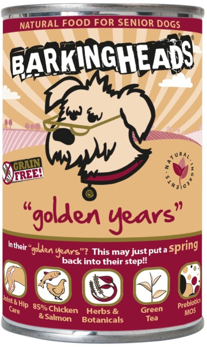 Консервы Barking Heads Золотые годы для собак старше 7 лет, с цыпленком и лососем, 400 гDP053BАппетитный полнорационный корм Barking Heads Золотые годы со свежеприготовленным цыпленком, бурым рисом, овощами и зеленью вернет весну в жизнь вашей собаки! Отличный вкус, нежный аромат натурального корма и заботливый хозяин рядом - что еще нужно счастливому питомцу! Консервы можно использовать в качестве полнорационного корма.Состав: 85% курицы и лосося (40% курицы, 20% лосося, 25% куриного бульона) батат, сушеная морковь, кабачки, шпинат, томаты, растительное масло, лососевый жир, ламинария, люцерна, сушеная петрушка, сельдерей, корень цикория, экстракт зеленого чая, куркума, анисовое семя, зеленые мидии.Гарантированный анализ: белок 10,5%, содержание жира 5,9%, зола 2,5%, клетчатка 0,5%, влага 75%.Витамины: витамин D3 2000 IU, витамин Е 30 МЕ, L-карнитин 200 мг.Комплекс микроэлементов: моногидрат сульфата цинка 15 мг, моногидрат сульфата марганца 3 мг, безводный йодат кальция 0,75 мг.Товар сертифицирован.