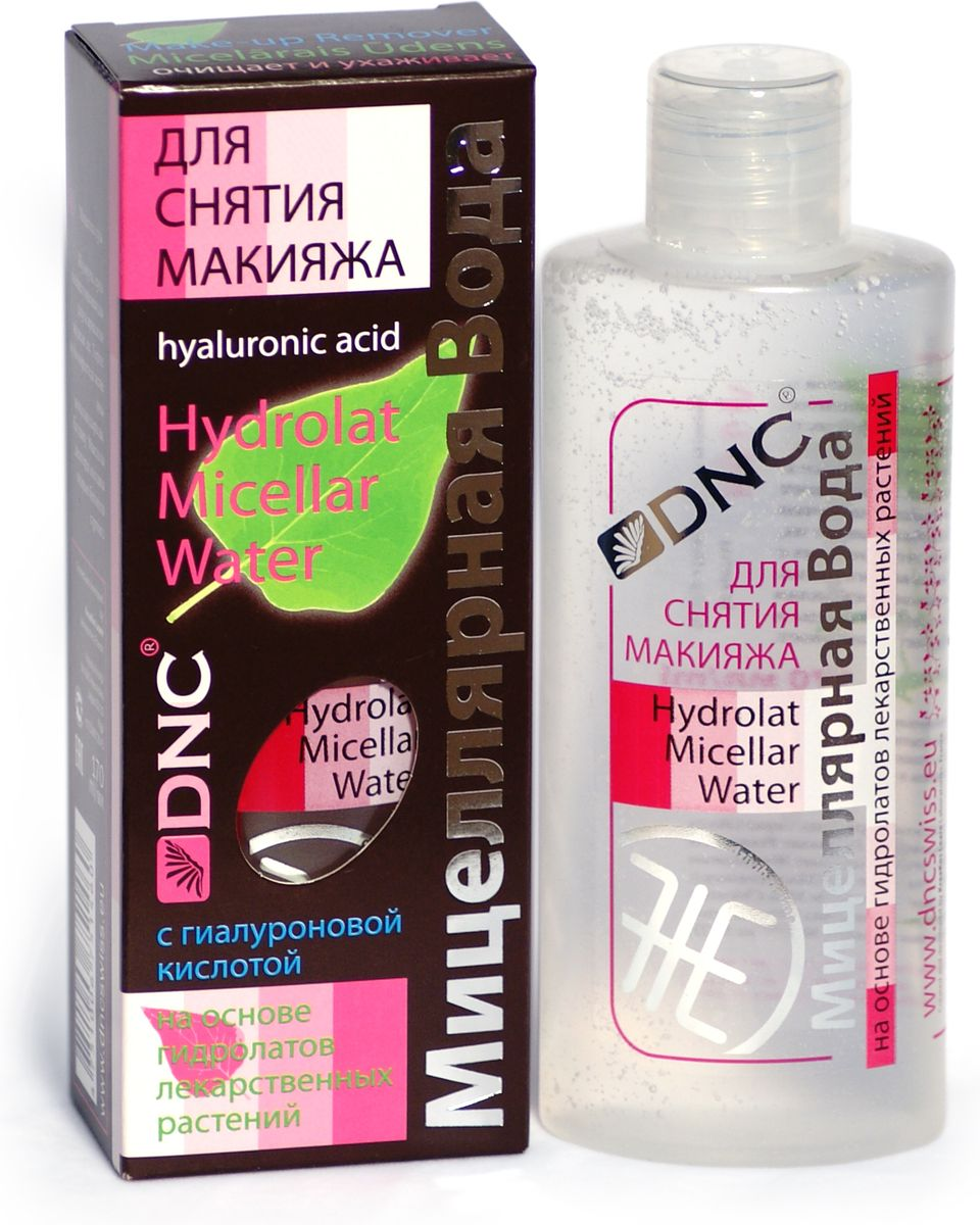 DNC Мицеллярная вода для лица, 170 мл72523WDСредство на основе гидролатов лекарственных растений, снимает макияж за считанные секунды,включая область вокруг глаз,успокаивает кожу,освежает после долгого контакта с косметикой,содержит гиалуроновую кислоту - поддерживает влажность кожи. Заменяет умывание, избавляя кожу от грубого действия воды и мыла. Увлажняет и ухаживает за кожей лица.