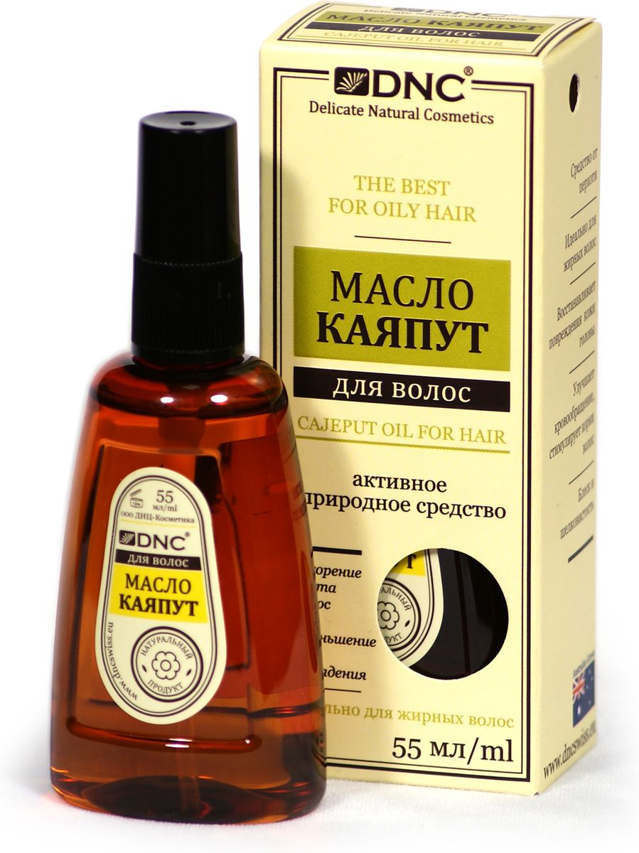 DNC Масло Каяпут для волос, 55 мл4751006771Восстанавливает повреждениякожи головы, улучшает кровообращение, стимулирует корни волос, придает волосам блеск и шелковистость. Масло Каяпут естественный активатор роста и восстановления волос.Борется c причинами появления перхоти. Уменьшает зажирненность волос, регулирует липосекрецию кожи
