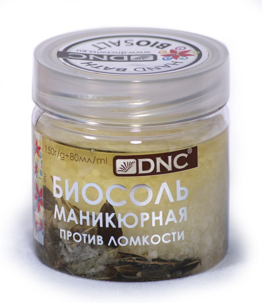 Биосоль маникюрная DNC, против ломкости, 150 г + 80 мл28032022Уникальное сочетание масляного комплекса и морской соли с растительными компонентами. Брусника и растительные масла размягчают ногти и кутикулу, что помогает укрепить ногти и эффективно обработать околоногтевой валик. Ланолин и витамин F насыщают ногти питательными веществами, делая их более крепкими и пластичными. Содержимого хватит примерно на 30 ванночек для рук.