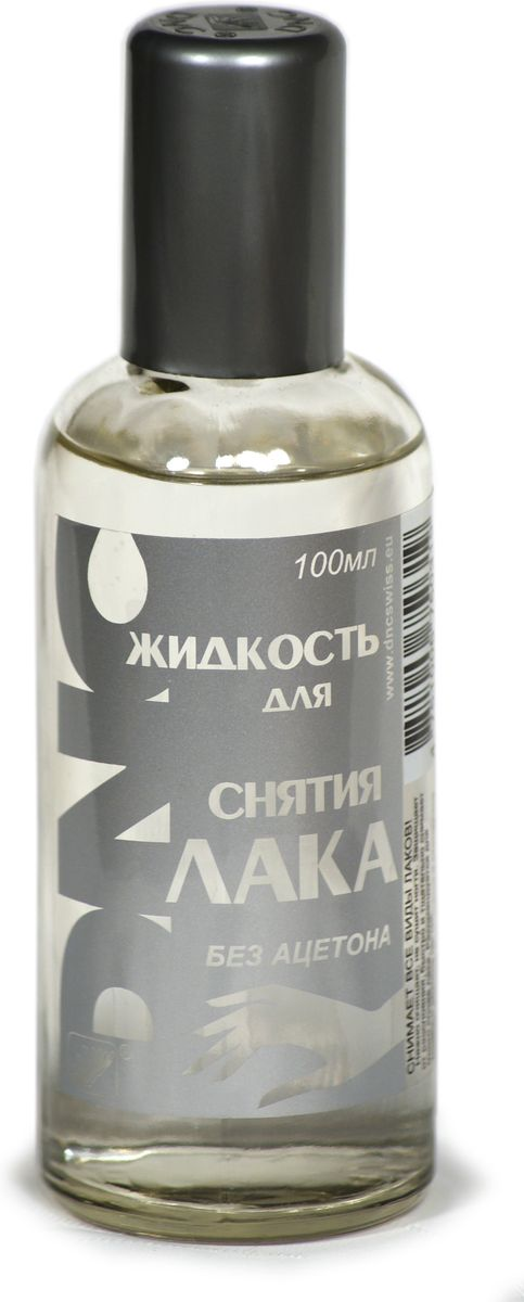 Жидкость для снятия лака DNC, без ацетона, 100 мл28032022Мягкая жидкость, способствующая укреплению ногтей. Не содержит ацетона. Мягко воздействует на ногти, предохраняя их от сухости. Защищает от расслоения, быстро и эффективно снимает лак. Рекомендуется для тонких и хрупких ногтей. Касторовое и пихтовое масла предотвращают пересушивание ногтей. ЖИДКОСТЬДЛЯ СНЯТИЯ ЛАКА DNC БЕЗ АЦЕТОНА - ПОБЕДИТЕЛЬ ТV программы Первого канала КОНТРОЛЬНАЯ ЗАКУПКА