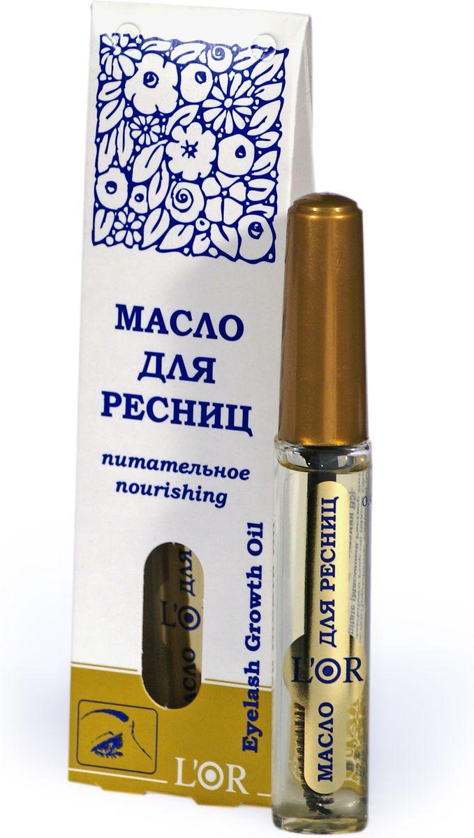 DNC Масло косметическое для ресниц и бровей LOR, питательное, 12 мл4751006752627Касторовое масло укрепляет ослабленные волоски, увлажняет и обеспечивает их необходимыми питательными веществами, способствует их росту. Облепиховое масло, содержащее большое количество витаминов и микроэлементов, улучшает структуру волосков, укрепляя и делая их более гладкими.