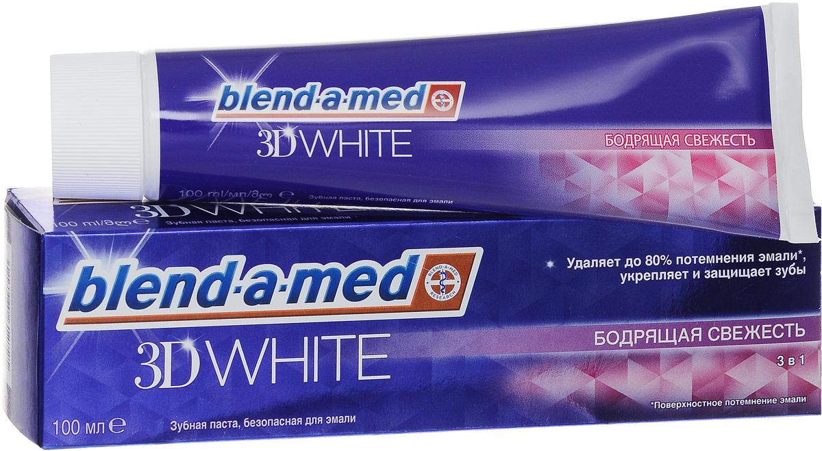 Blend-a-med Зубная паста 3D White Бодрящая свежесть, 100 мл