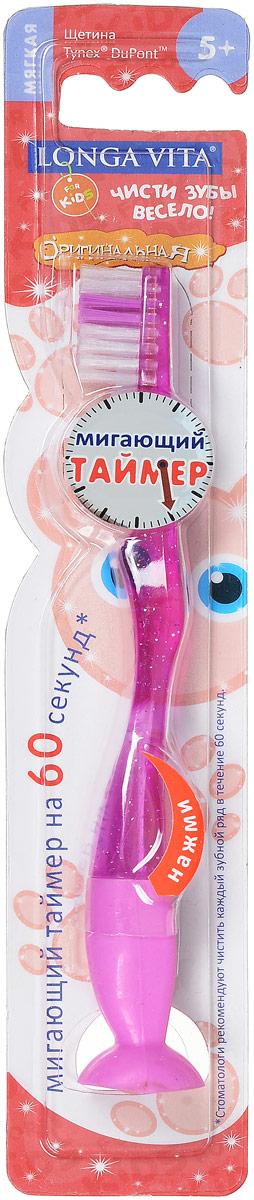 Детская зубная щетка Longa Vita, с мигающим таймером, мягкая. Цвет: сиреневый. 95893 (F-32S)Satin Hair 7 BR730MNДетская зубная щетка Longa Vita, с мигающим таймером, мягкая. Цвет: сиреневый. 95893 (F-32S)