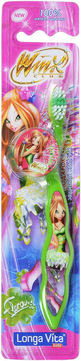 Longa Vita Детская зубная щетка Winx, мягкая, цвет: зеленый, с защитным колпачком, от 3-х летMP59.4DLonga Vita Детская зубная щетка Winx, мягкая, цвет: зеленый, с защитным колпачком, от 3-х лет