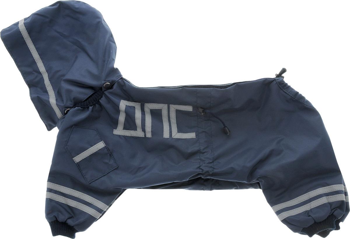 Комбинезон для собак Kuzer-Moda ДПС, для мальчика, двухслойный. Размер 27DM-160100-4_оранжКомбинезон Kuzer-Moda ДПС предназначен для собак мелких пород. Изделие отлично подойдет для прогулок в прохладную погоду.Комбинезон изготовлен из прочной ткани, которая сохранит тепло и обеспечит отличный воздухообмен. Комбинезон застегивается на кнопки и липучки, благодаря чему его легко надевать и снимать. Ворот, низ рукавов и брючин оснащены резинками, которые мягко обхватывают шею и лапки, не позволяя просачиваться холодному воздуху. На пояснице имеются затягивающиеся шнурки, которые также помогают сохранить тепло.Благодаря такому комбинезону простуда не грозит вашему питомцу, и он не даст любимцу продрогнуть на прогулке.Размер: 27