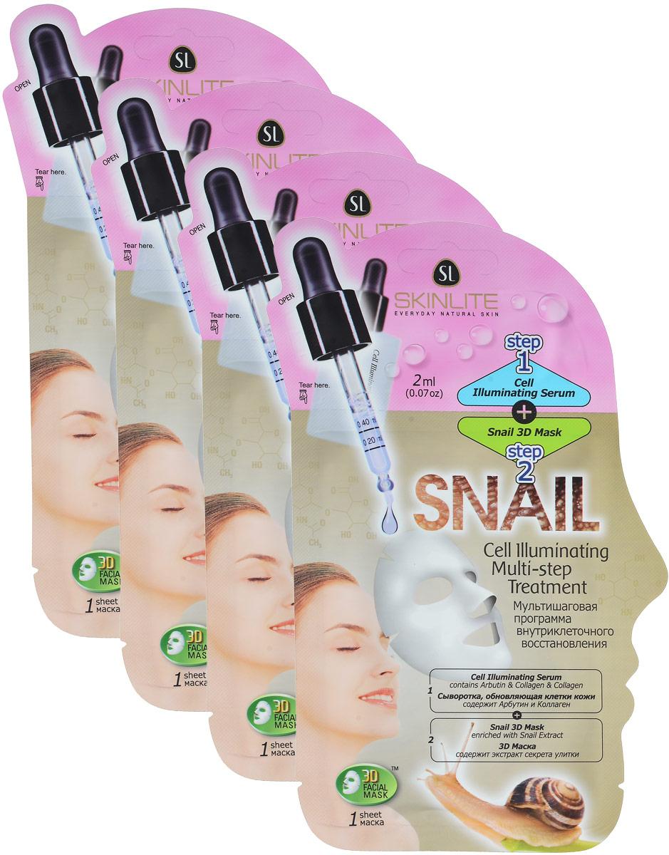 Skinlite Набор масок Мультишаговая программа для лица с секретом улитки, внутриклеточного восстановления, 4 штFS-36054Инновационная 2-х этапная программа восстановления кожи, сочетающая в себе преимущества одновременного воздействия на кожу сыворотки и маски для достижения максимально эффективных результатов.Сыворотка, обновляющая клетки кожи (этап 1). Выравнивает тон кожи, осветляет пигментные пятна, освежает, делает цвет лица ярким и сияющим. Выполняет подготовительную функцию перед применением маски и способствует более глубокому проникновению активных компонентов, содержащихся в маске. Маска с экстрактом секрета улитки (этап 2).Специальная форма 3D-маски обеспечивает идеальное покрытие для всех областей лица, в том числе линии подбородка. Экстракт секрета улитки является мощным антиоксидантом, защищает клетки от разрушения и преждевременного старения, восстанавливает качество коллагеновых и эластиновых волокон, улучшает микроциркуляцию, омолаживает и подтягивает кожу.Способ применения:1. Тщательно вымойте и высушите лицо.2. Откройте упаковку с сывороткой (этап 1) и нанесите ее равномерно на все лицо.3. Откройте 3D-маску (этап 2). Приложите маску на лицо в порядке, как показано на рисунке: сначала на подбородок, затем на лоб, нос и потом область рта. Разгладьте маску пальцами для удаления пузырьков воздуха. 4. Оставьте маску на 15-20 минут, затем аккуратно снимите ее, начиная с краев. Нежно вмассируйте остатки маски в кожу. Товар сертифицирован.