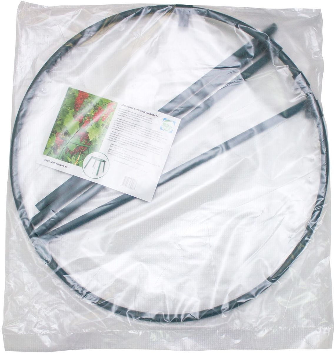 Кустодержатель Технохимпласт №7, цвет: зеленый, высота 75 смBF-23-01-031-1Надежная опора Технохимпласт №7, выполненная из ПВХ, подходит для ягодных кустарников и декоративных растений. Служит для оформлениярастений на участке, поддержки ветвей. Кустодержатель обеспечивает удобство ухода за растениями (прополки, полива, подкормки), а также способствует сохранению урожая на плодоносных культурах. Опоры для растений: - легко устанавливаются с помощью обычного садового инструмента; - гарантируют надежную поддержку как легких, так и тяжелых растений с большой массой листьев; - обеспечивают нормальную циркуляцию воздуха и исключают возможность прения листвы; - за счет устойчивости к коррозии и перепадам температуры выполняют свои функции и сохраняют привлекательный внешний вид на протяжении всего срока эксплуатации; - оперативно разбираются для компактного хранения.Диаметр кольца: 75 см. Высота опоры: 75 см.